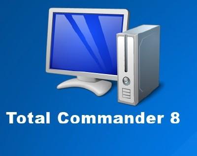 Ключ total commander 8 00