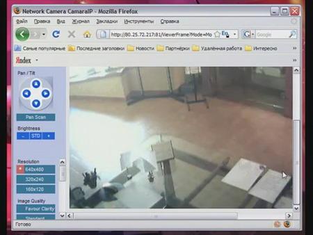 Где в ноут буке находиться вебкамера